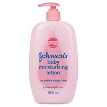 JOHNSON'S® Baby Moisturising Lotion